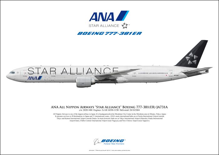 Ana Star Alliance 78