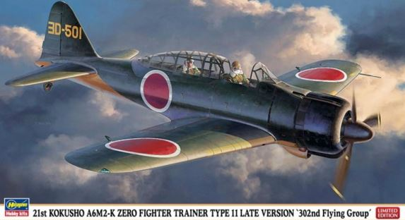 Hasegawa 21st kokusho a6m2 k zero trainer type 11 late for Mad motors st cloud