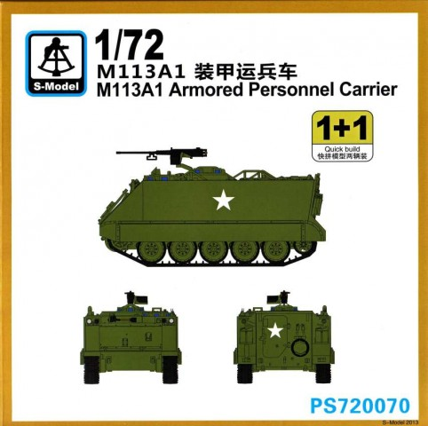 M113a1 For Sale >> S-Model M113A1 Armored Personnel Carrier 1/72 ps720070