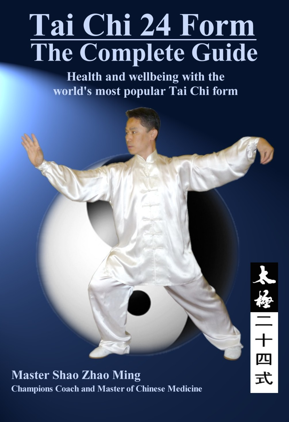 Learn kung fu at home dvd
