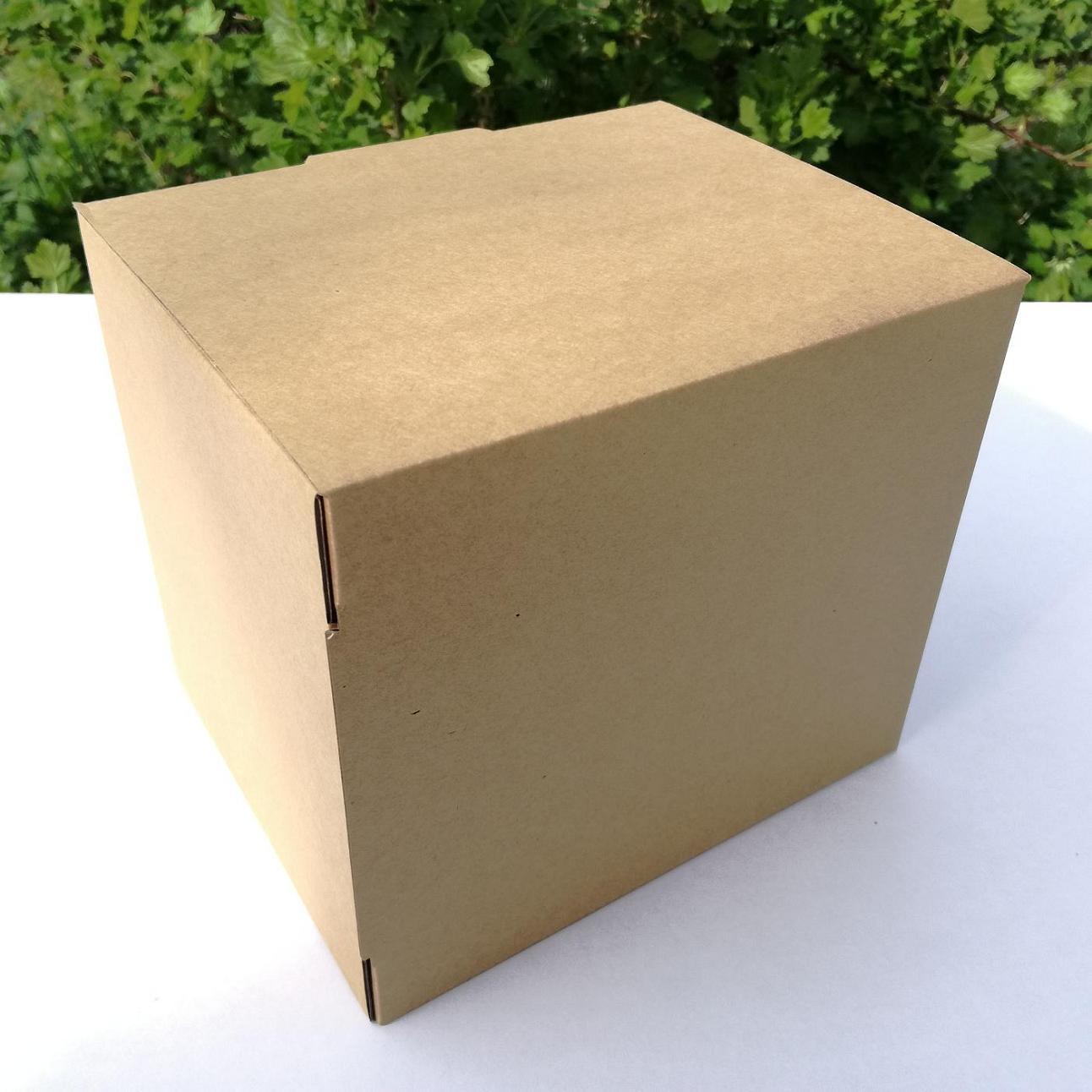 BOX folding M brown