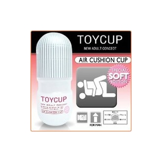 AIR CUSHION MASTURBATION CUP