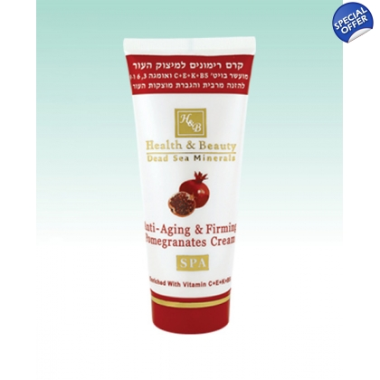 DEAD SEA POMEGRANATE CREAM