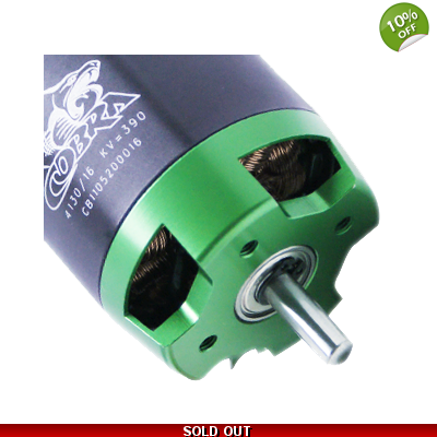 Cobra 4130/16 Brushless Motor