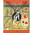 Egyptian Cat Pendant - ..