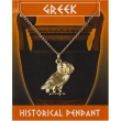 Greek Owl Pendant - Gol..