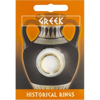 Greek Key Design Ring -..
