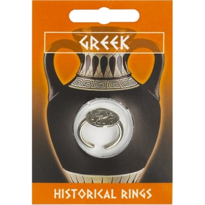 Greek Owl Coin Ring - Pewter