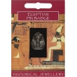 Tutankhamen Pin Badge -..