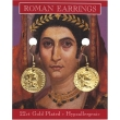 Roman Coin Earrings - G..