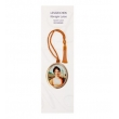 Bookmark 'Queen Louise ..