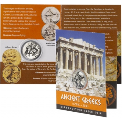 Greek Coin Pack - Corin..