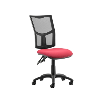 2 lever mesh high back operator office chair