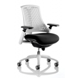 Flexible back operators office chair w..