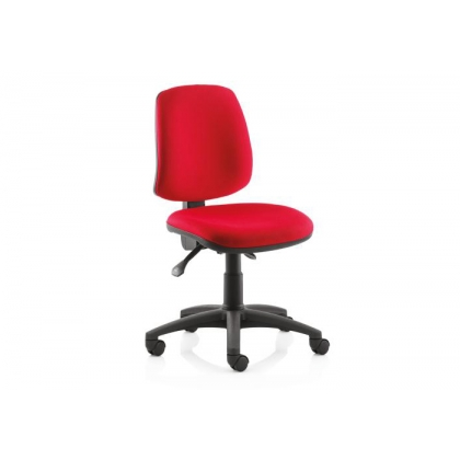 FUP Fusion high back petite posture office chair