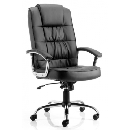 executive leather high back office chair with padded arms