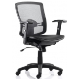 Mesh medium back operators office chair