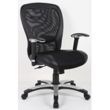 Managers mesh high back office chair
