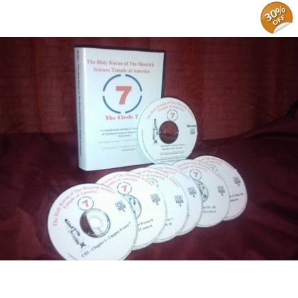 Audio CD of The Circle 7 Holy Koran of The Moorish Science Temple of America