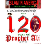 Islam In America A Moorish Perspective..