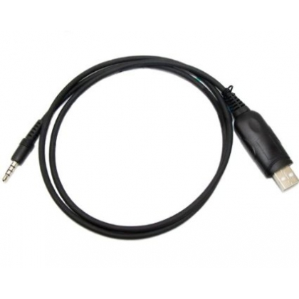 Vertex Standard VPL-1 USB Programming cable- Portables