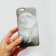 Luna Trio phone case