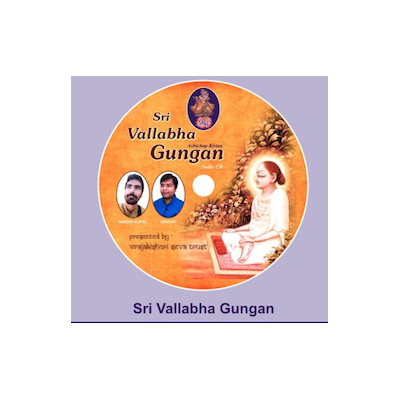 CD Vallabha Gungan