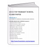 2016 Single Subject Paper Primary 3