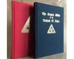 The Serpent Siddur of the Nachash El Acher by M...