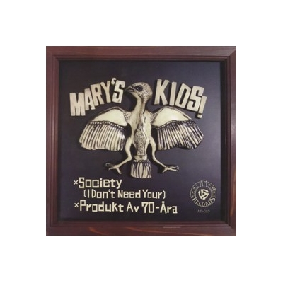 Mary's Kids/ T-55's split 7""