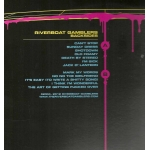"The Riverboat Gamblers 12"" BACKSIDES"