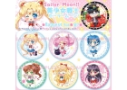 Pack: SAILOR MOON - [7 Badges]