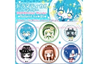 Pack: DRAMATICAL MURDER..