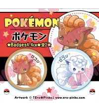 POKEMON Vulpix [Pack 2 badges]