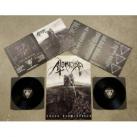 "ATOMICIDE ""Chaos Abomination"" LP"