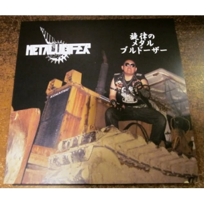 "METALUCIFER ""Heavy Metal Bulldozer"" Double LP"