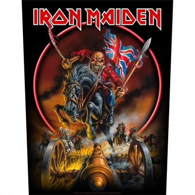 Iron Maiden 'Maiden England' Backpatch