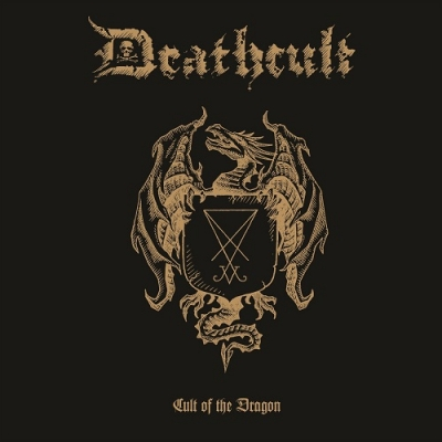 "DEATHCULT ""CULT OF THE DRAGON"" LP"