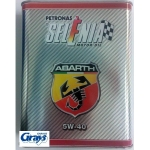 ABARTH Engine Oil 5W-40 2 Litre Pack