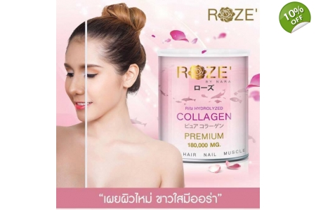 R O Z E  COLLAGEN By NA..