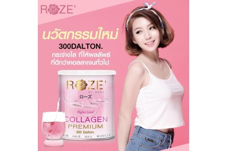 R O Z E  COLLAGEN By NARA *SKIN/HAIR/NAILS/MUSCLES *TOP SELLER