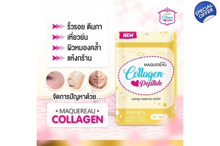 MAQUEREAU COLLAGEN *60C..