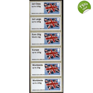 FS09uh Union Flag 1st class Guernsey m..