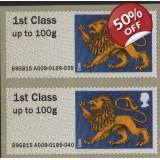 FS20d Heraldic Beasts Lion Post and Go..