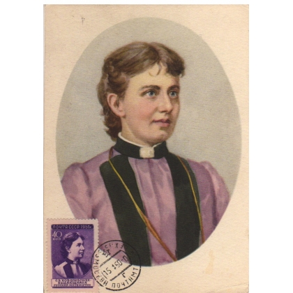 SU01 Sofia Kovalevskaya maximum card