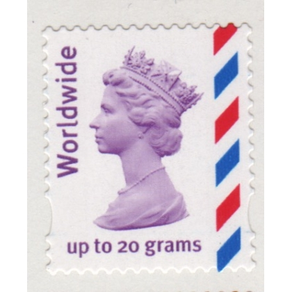 2358a Worldwide 20g airmail stamp