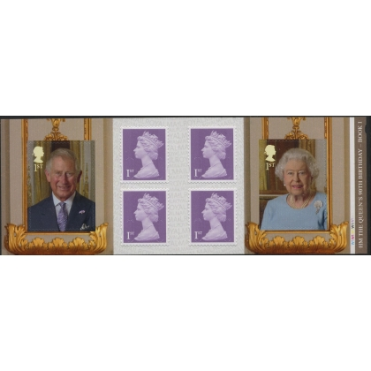PM50 Queen's 90th Birthday self-adhesive retail booklet 2016