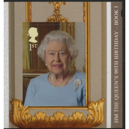 3833-4 Queen's 90th Birthday self-adhesive 1st class pair ex booklet 2016