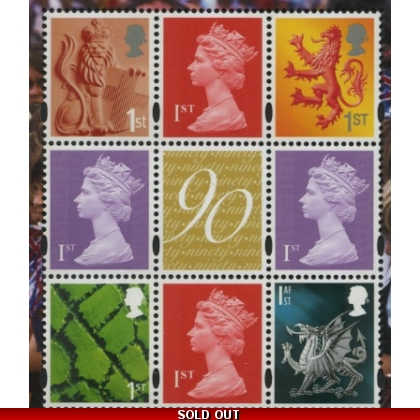 Q90 Set of 4 1st class country definitives from Queen's Birthday PSB