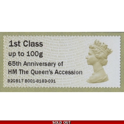 FT12 Machin Faststamps 65th Anniversary of Accession of HM The Queen
